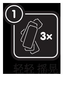 XO_Icon_BeezZ_01_CH