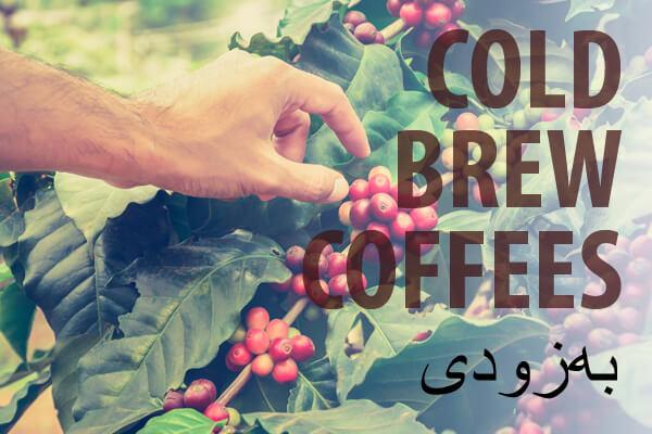foto_header_smal_coldbrewcoffee_FA