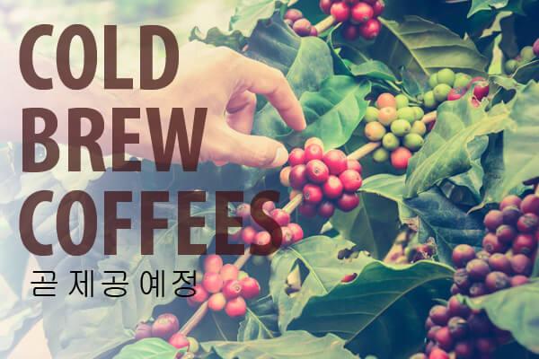 foto_header_smal_coldbrewcoffee_KO